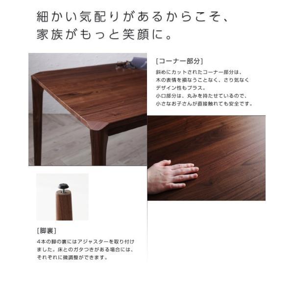 ダイニングテーブル 単品 幅150cm×奥行85cm 無垢材|bed-lukit|12