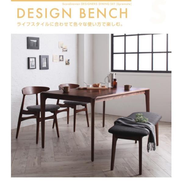 ダイニングテーブル 単品 幅150cm×奥行85cm 無垢材|bed-lukit|13