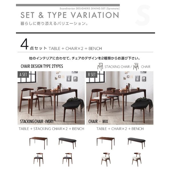 ダイニングテーブル 単品 幅150cm×奥行85cm 無垢材|bed-lukit|15