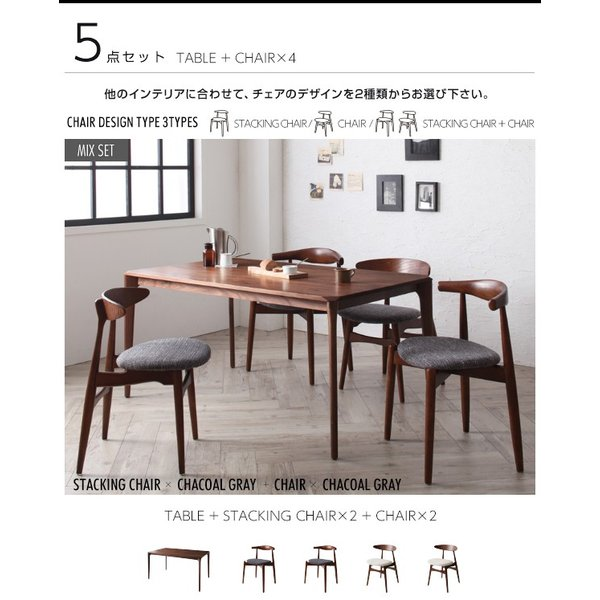 ダイニングテーブル 単品 幅150cm×奥行85cm 無垢材|bed-lukit|17