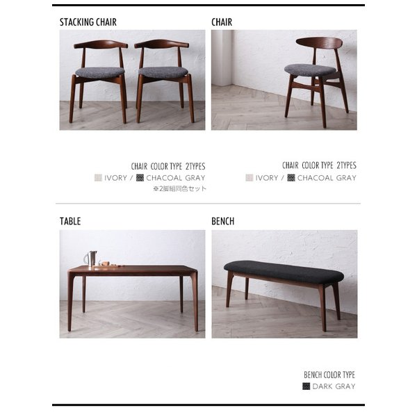 ダイニングテーブル 単品 幅150cm×奥行85cm 無垢材|bed-lukit|20