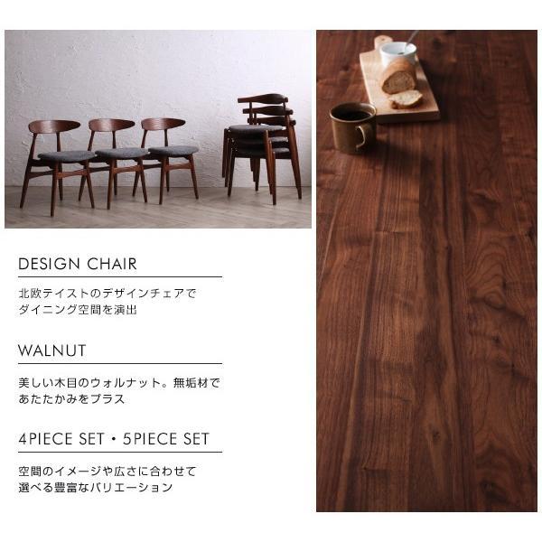 ダイニングテーブル 単品 幅150cm×奥行85cm 無垢材|bed-lukit|03