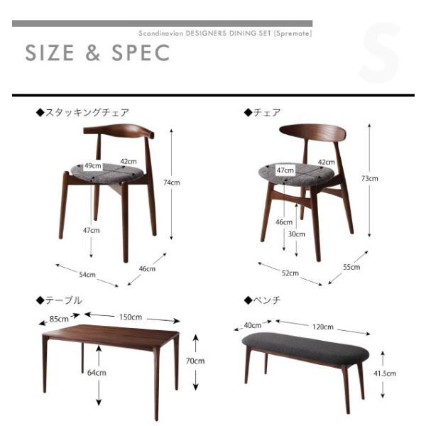 ダイニングテーブル 単品 幅150cm×奥行85cm 無垢材|bed-lukit|21
