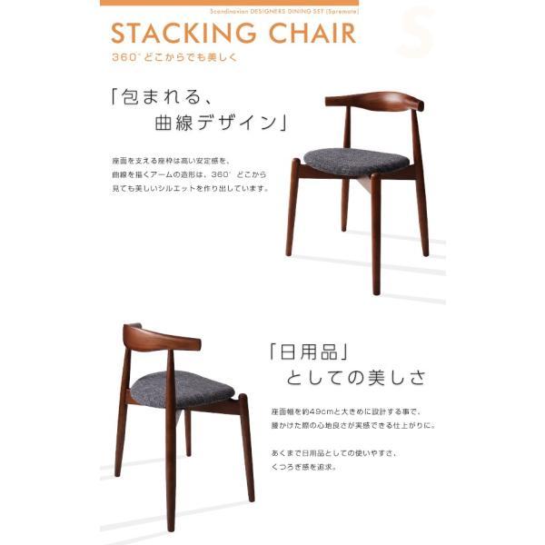 ダイニングテーブル 単品 幅150cm×奥行85cm 無垢材|bed-lukit|05