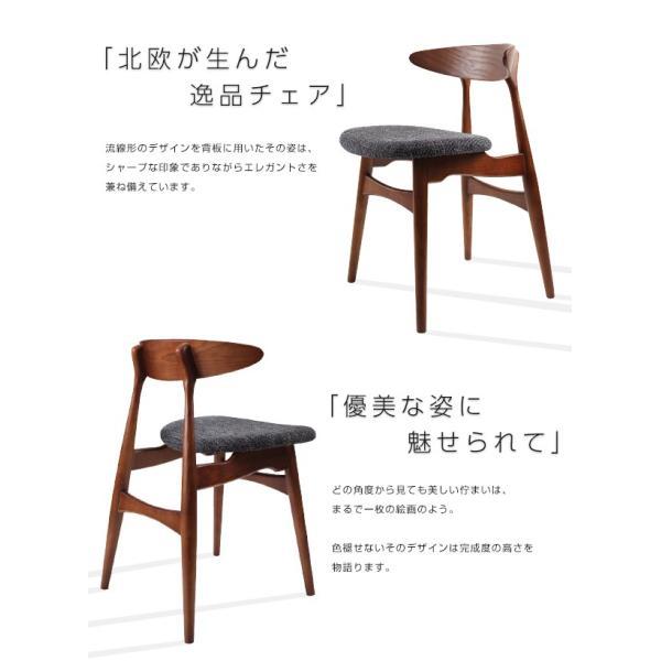 ダイニングテーブル 単品 幅150cm×奥行85cm 無垢材|bed-lukit|08
