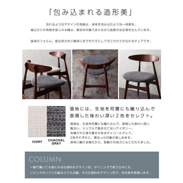 ダイニングテーブル 単品 幅150cm×奥行85cm 無垢材|bed-lukit|09