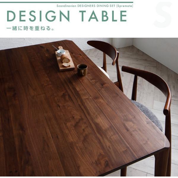 ダイニングテーブル 単品 幅150cm×奥行85cm 無垢材|bed-lukit|10