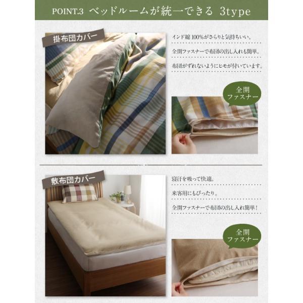 枕カバー 〔2枚組〕 あじわい深い先染めチェックカバーリング インド綿100% bed-lukit 11