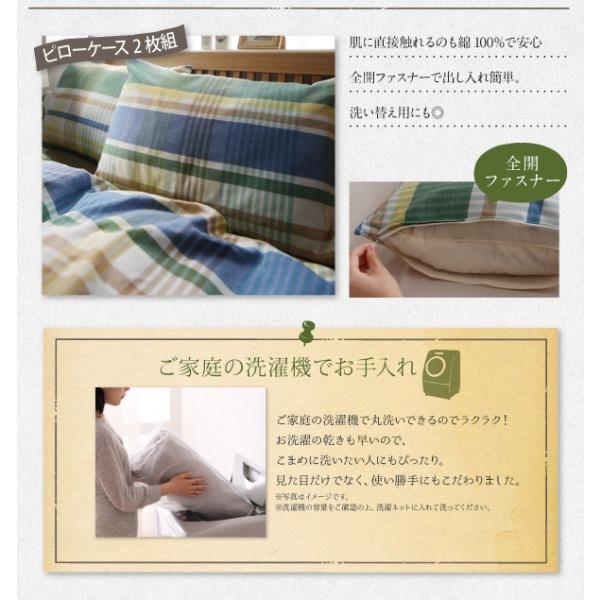 枕カバー 〔2枚組〕 あじわい深い先染めチェックカバーリング インド綿100% bed-lukit 12