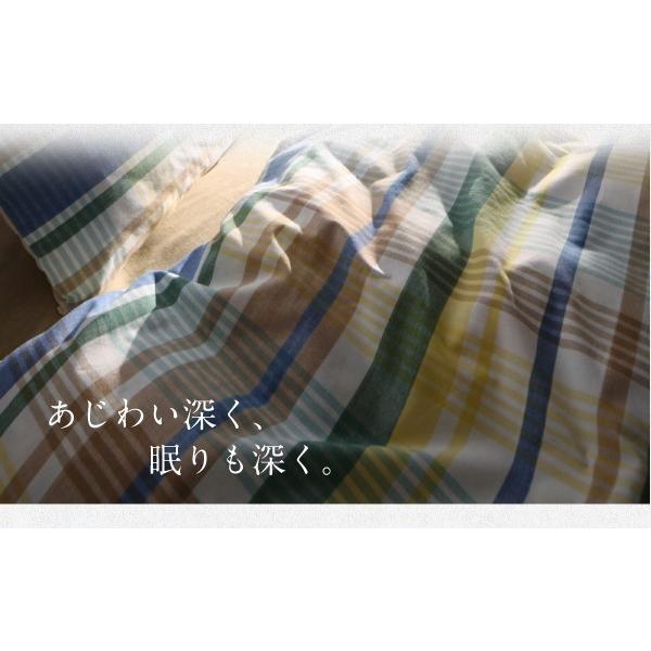 枕カバー 〔2枚組〕 あじわい深い先染めチェックカバーリング インド綿100% bed-lukit 06