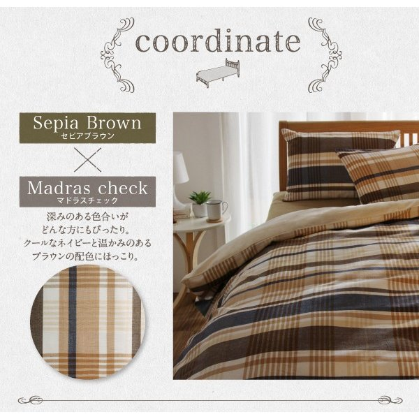 枕カバー 〔2枚組〕 あじわい深い先染めチェックカバーリング インド綿100% bed-lukit 08
