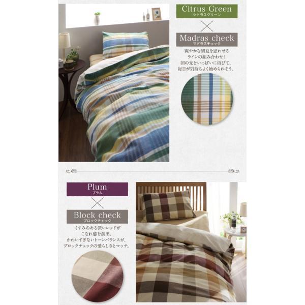 枕カバー 〔2枚組〕 あじわい深い先染めチェックカバーリング インド綿100% bed-lukit 09