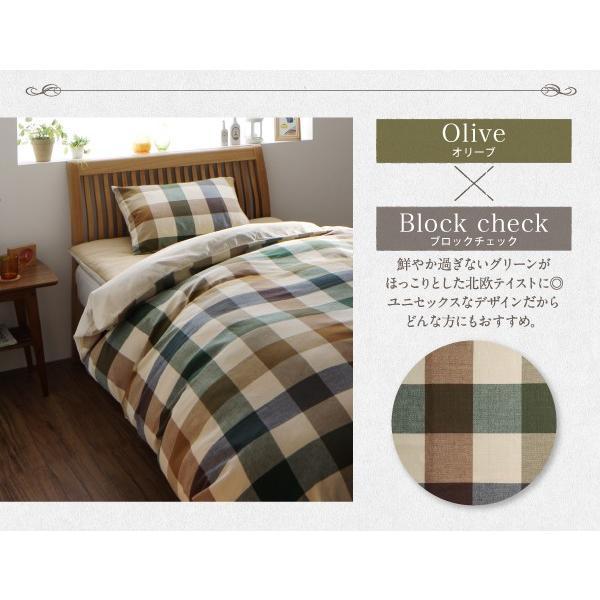 枕カバー 〔2枚組〕 あじわい深い先染めチェックカバーリング インド綿100% bed-lukit 10