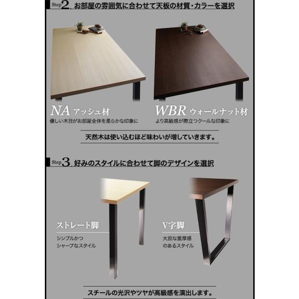 ダイニングテーブル 単品 〔ナチュラル/ストレート脚/テーブル幅120cm〕 スチール脚 インダストリアル|bed-lukit|06