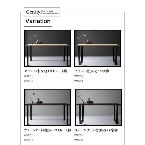 ダイニングテーブル 単品 〔ナチュラル/ストレート脚/テーブル幅120cm〕 スチール脚 インダストリアル|bed-lukit|08