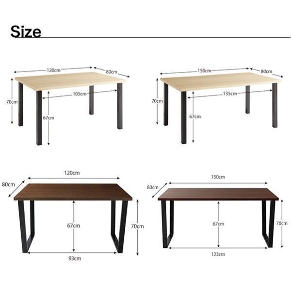 ダイニングテーブル 単品 〔ナチュラル/ストレート脚/テーブル幅120cm〕 スチール脚 インダストリアル|bed-lukit|10