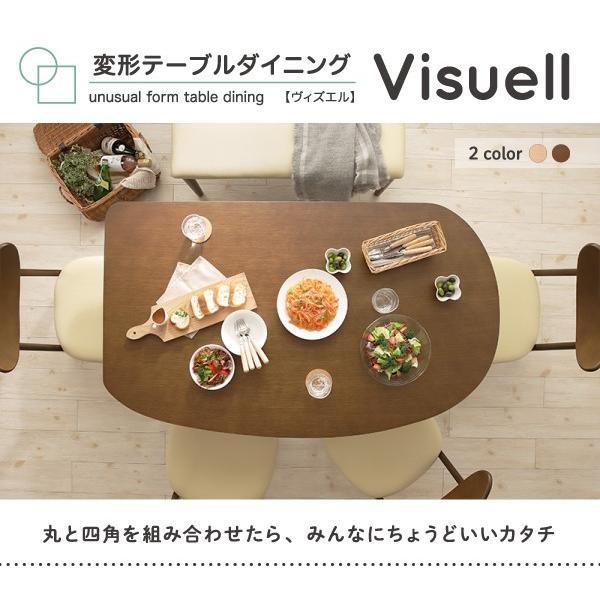 ダイニングテーブル 単品 幅135cm 天然木 変形テーブル 角丸|bed-lukit|02