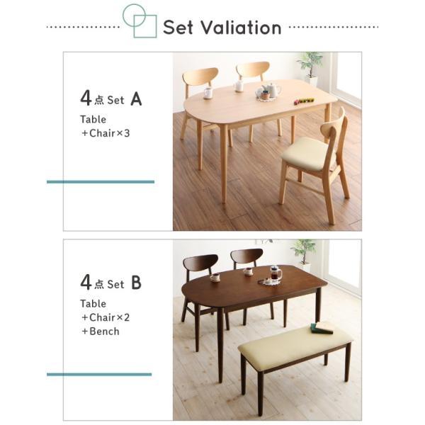 ダイニングテーブル 単品 幅135cm 天然木 変形テーブル 角丸|bed-lukit|11