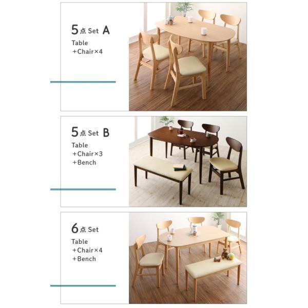 ダイニングテーブル 単品 幅135cm 天然木 変形テーブル 角丸|bed-lukit|12