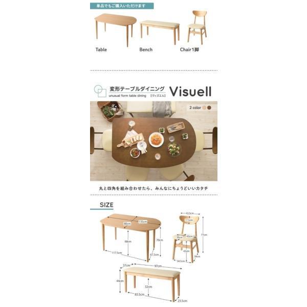 ダイニングテーブル 単品 幅135cm 天然木 変形テーブル 角丸|bed-lukit|13