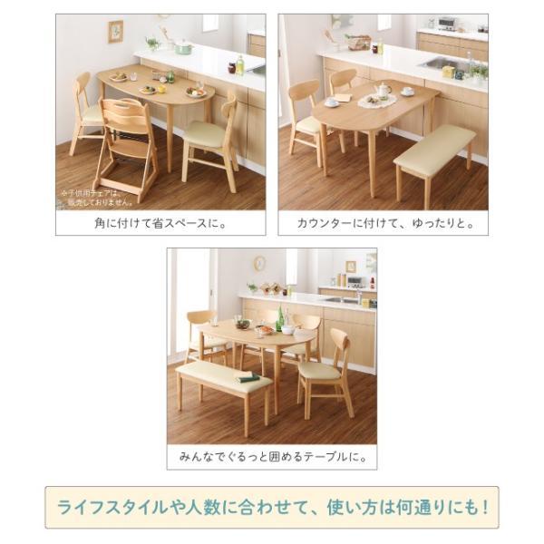 ダイニングテーブル 単品 幅135cm 天然木 変形テーブル 角丸|bed-lukit|03