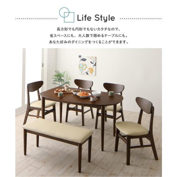 ダイニングテーブル 単品 幅135cm 天然木 変形テーブル 角丸|bed-lukit|04