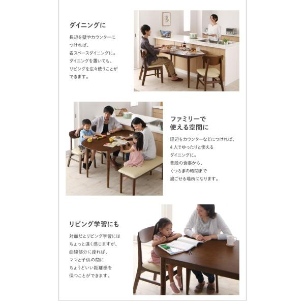 ダイニングテーブル 単品 幅135cm 天然木 変形テーブル 角丸|bed-lukit|05