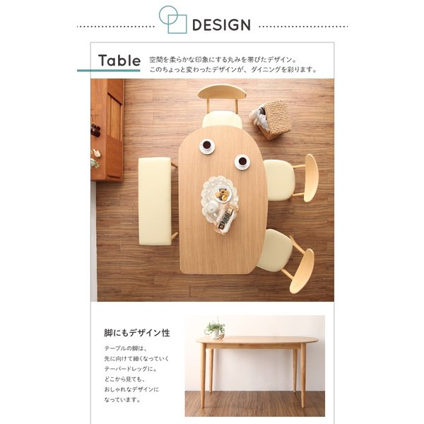 ダイニングテーブル 単品 幅135cm 天然木 変形テーブル 角丸|bed-lukit|06