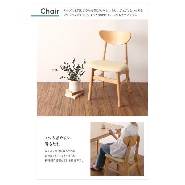 ダイニングテーブル 単品 幅135cm 天然木 変形テーブル 角丸|bed-lukit|08
