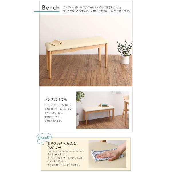 ダイニングテーブル 単品 幅135cm 天然木 変形テーブル 角丸|bed-lukit|09