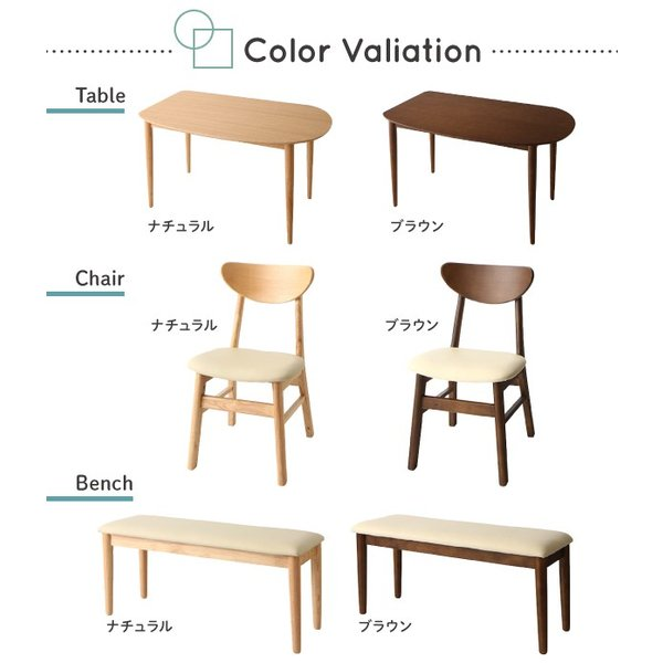 ダイニングテーブル 単品 幅135cm 天然木 変形テーブル 角丸|bed-lukit|10