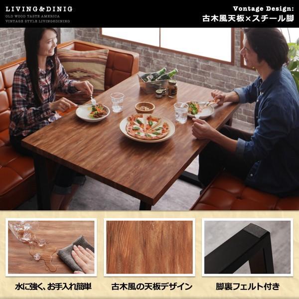 ダイニングテーブル アイアン脚 150cm×80cm 古木風 インダストリアル|bed-lukit|11