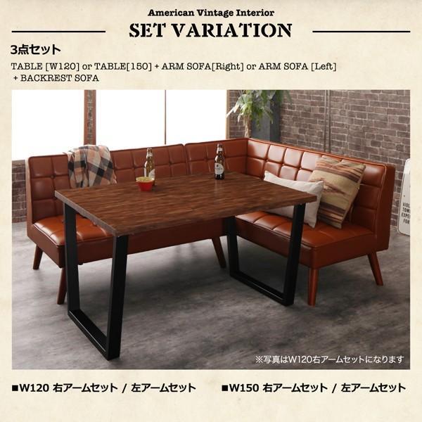 ダイニングテーブル アイアン脚 150cm×80cm 古木風 インダストリアル|bed-lukit|12