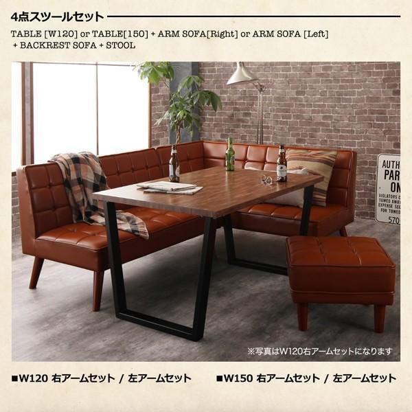 ダイニングテーブル アイアン脚 150cm×80cm 古木風 インダストリアル|bed-lukit|13