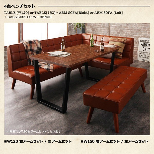 ダイニングテーブル アイアン脚 150cm×80cm 古木風 インダストリアル|bed-lukit|14