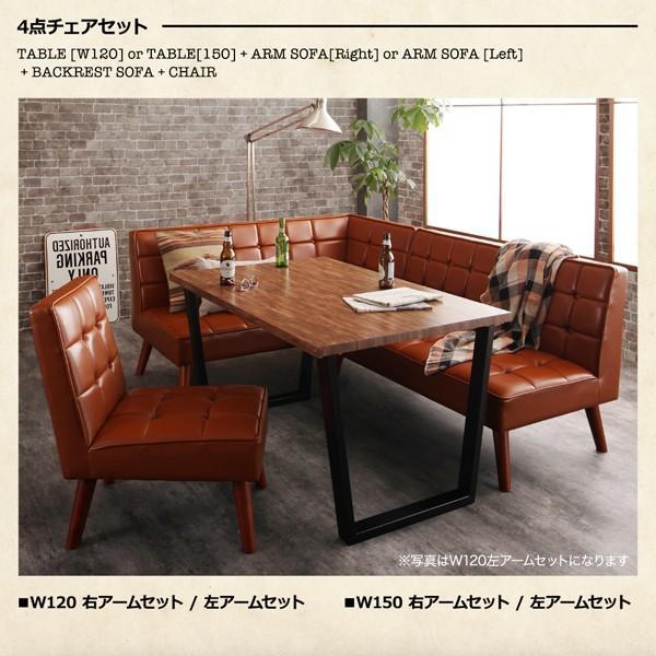 ダイニングテーブル アイアン脚 150cm×80cm 古木風 インダストリアル|bed-lukit|15