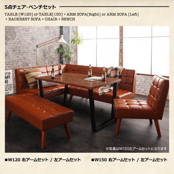 ダイニングテーブル アイアン脚 150cm×80cm 古木風 インダストリアル|bed-lukit|16