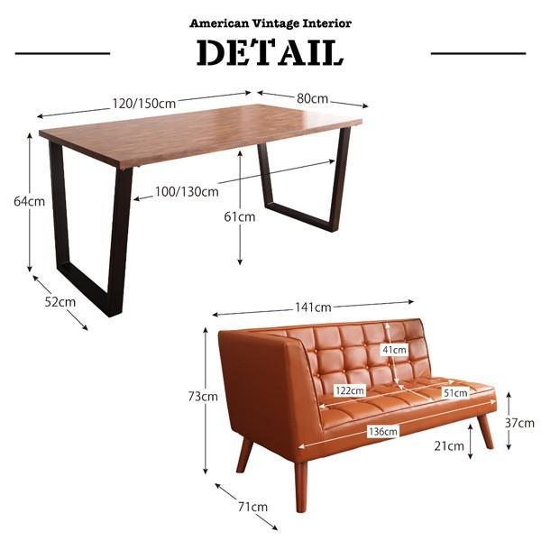 ダイニングテーブル アイアン脚 150cm×80cm 古木風 インダストリアル|bed-lukit|18