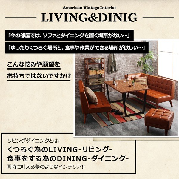 ダイニングテーブル アイアン脚 150cm×80cm 古木風 インダストリアル|bed-lukit|04
