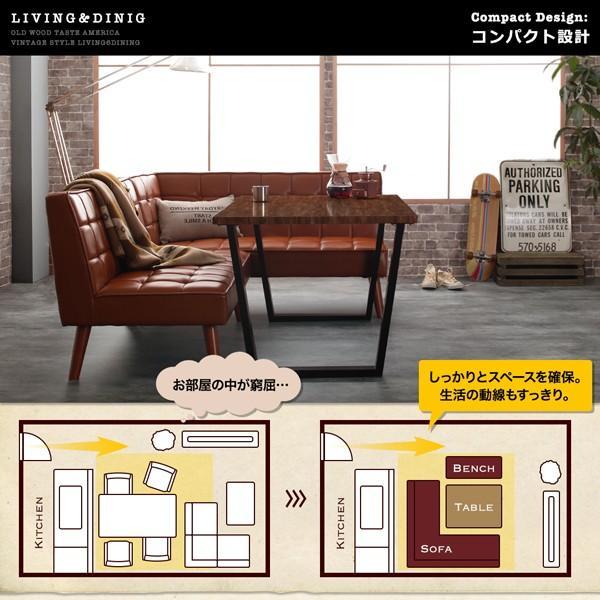 ダイニングテーブル アイアン脚 150cm×80cm 古木風 インダストリアル|bed-lukit|05