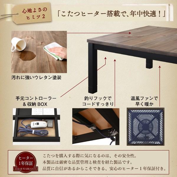 ダイニングテーブル こたつ 高さ調整 4点 〔テーブル105cm+2Pソファ1脚+1Pソファ1脚+コーナーソファ1脚〕|bed-lukit|14