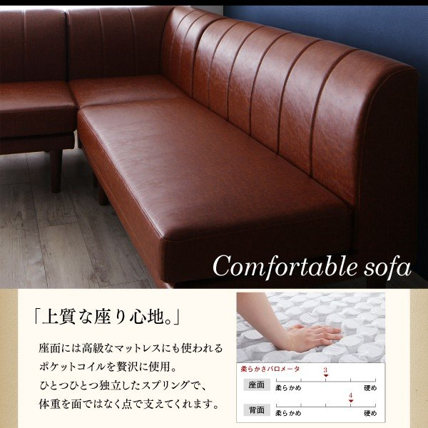 ダイニングテーブル こたつ 高さ調整 4点 〔テーブル105cm+2Pソファ1脚+1Pソファ1脚+コーナーソファ1脚〕|bed-lukit|15