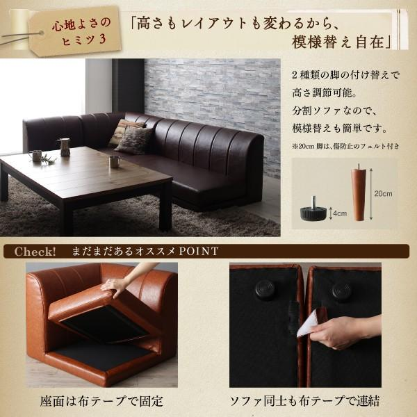 ダイニングテーブル こたつ 高さ調整 4点 〔テーブル105cm+2Pソファ1脚+1Pソファ1脚+コーナーソファ1脚〕|bed-lukit|16