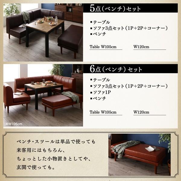 ダイニングテーブル こたつ 高さ調整 4点 〔テーブル105cm+2Pソファ1脚+1Pソファ1脚+コーナーソファ1脚〕|bed-lukit|19