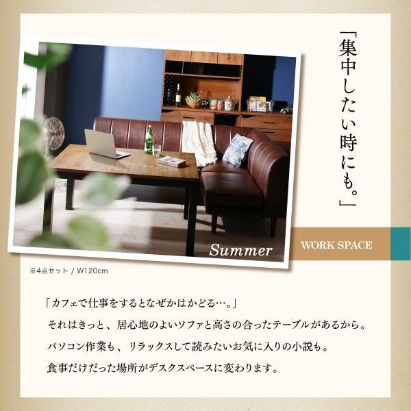 ダイニングテーブル こたつ 高さ調整 4点 〔テーブル105cm+2Pソファ1脚+1Pソファ1脚+コーナーソファ1脚〕|bed-lukit|07