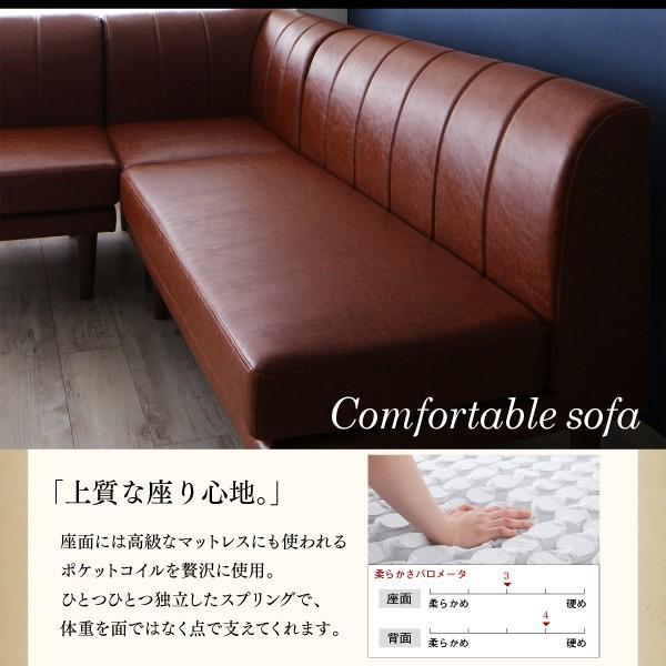 ダイニングテーブル こたつ 高さ調整 5点 〔テーブル105cm+2Pソファ1脚+1Pソファ2脚+コーナーソファ1脚〕|bed-lukit|15