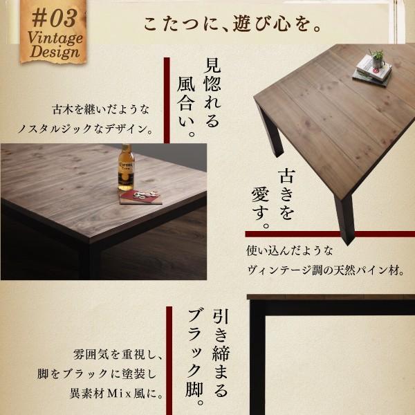 ダイニングテーブル こたつ 高さ調整 6点 〔テーブル105cm+2Pソファ1脚+1Pソファ2脚+コーナーソファ1脚+ベンチ1脚〕|bed-lukit|12