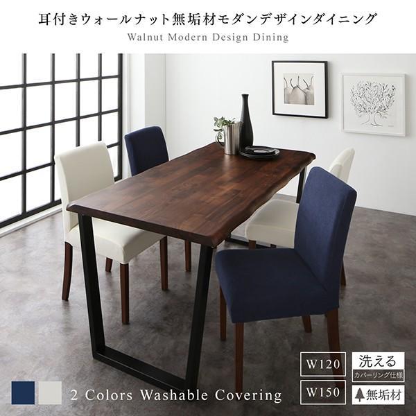 ダイニングテーブル 単品 アイアン脚 〔150×80cm〕 耳付きテーブル|bed-lukit|02