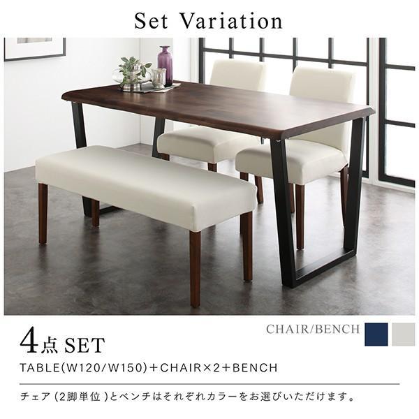 ダイニングテーブル 単品 アイアン脚 〔150×80cm〕 耳付きテーブル|bed-lukit|11