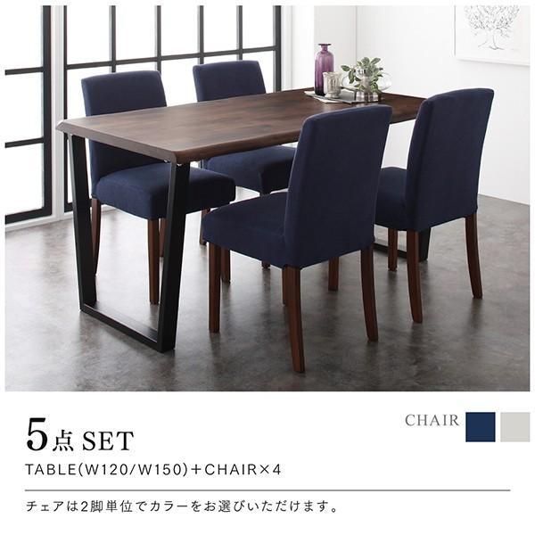 ダイニングテーブル 単品 アイアン脚 〔150×80cm〕 耳付きテーブル|bed-lukit|12